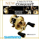 032058 Shimano NEW Calcutta conquest 201 LEFT (left hand) ( 14 Calcutta conquest ) NEW SHIMANO CALCUTTA CONQUEST 201LEFT fishing fishing Jig Baytril bus bass fresh freshwater