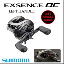 Shimano SHIMANO 13 エクスセンス DCL (left handle) 13 EXSENCE DCL LEFT HANDLE fishing reel bass salt Bastille ( Baytril ) salt.