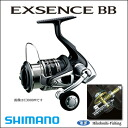 Shimano reels Shimano SHIMANO 12 エクスセンス 4000HGS BB 12EXSENCE BB 4000HGS fishing reel bass spinning