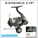 Shimano reels Shimano SHIMANO 12 エクスセンス CI 4 + 4000 XGS single handle 4 12 EXSENCE CI + 4000 XGS fishing fishing spinning reel sea bass