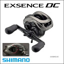 Shimano reels Shimano SHIMANO 12 エクスセンス DC 12EXSENCE DC fishing reel bass salt Bastille ( Beit-El )