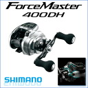 Shimano SHIMANO 13 force master 400 DH (double handle) Force Master 400DH fishing fishing reels electric reels fishing fs3gm