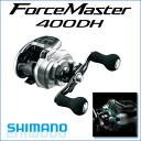 Shimano SHIMANO 13 force master 400 DH (double handle) Force Master 400DH fishing fishing reels electric reels fishing fs3gm