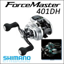 032805 Shimano 14 フォースマスター 401 DH SHIMANO 14Force Master 401DH fishing fishing gear electric reel boat fishing bream grunt cutlass