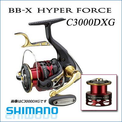 hikoboshi-fishing | rakuten global market: shimano shimano 13bbx, Reel Combo
