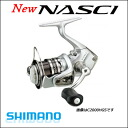 Shimano reels Shimano SHIMANO 13 naschy C2000 single handle 13 NASCI C2000 fishing fishing spinning reel bus trout mackerel mbar fs2gm