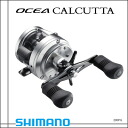 029164 12 オシアカルカッタ 200 PG right hand Shimano SHIMANO 12-OCEA CALCUTTA 200PG ( RIGHT-HANDLE ) fishing fishing Jig Baytril salt offshore choice for light jigging amberjack Kingfish