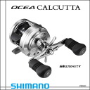 027795 11 オシアカルカッタ 201 HG (left handle) Shimano SHIMANO 11-OCEA CALCUTTA 201HG ( LEFT-HANDLE ) fishing fishing Jig Baytril salt offshore choice for light jigging amberjack Kingfish