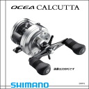 029171 オシアカルカッタ 12 201 PG (left handle) Shimano SHIMANO 12-OCEA CALCUTTA 201PG ( LEFT-HANDLE ) fishing fishing Jig Baytril salt offshore choice for light jigging amberjack Kingfish