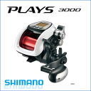 Shimano reels Shimano SHIMANO 13 plays 3,000 built-in wood PLAYS 3,000 fishing fishing tackle electric reel boat fishing
