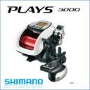 Shimano reels Shimano SHIMANO 13 plays 3,000 built-in wood PLAYS 3,000 fishing fishing tackle electric reel boat fishing