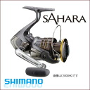 Shimano SHIMANO 14 Sahara C3000HG (03263) 14 SAHARA C3000HG fishing fishing gear spinning fishing reel bus subject merval jerking