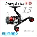 Shimano SHIMANO 13 sphere BB C3000SDH (double handle) fishing fishing Jig reels spinning jerking oval squid sepioteuthis lessoniana Moika Mishka