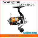 Shimano SHIMANO 13 sale BB C2000PGSS single handle 13 SOARE BB C2000PGSS fishing fishing spinning reel bus trout mackerel mbar