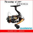 Shimano SHIMANO 13 sale CI 4 + 2000 HGS single handle 13 SOARE CI 4 + 2000 HGS fishing fishing spinning reel bus trout mackerel mbar