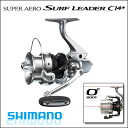 Shimano reels Shimano SHIMANO 13 Super Aero surf leader CI 4 + 17 (fine yarn specification) SURF LEADER CI 4 + 17 (fine yarn specification) fishing fishing Jig reels spinning spinning
