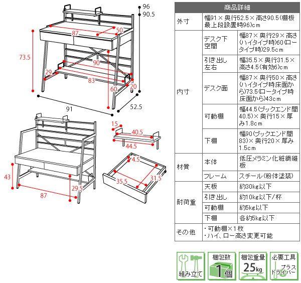 电脑架子安装步骤图