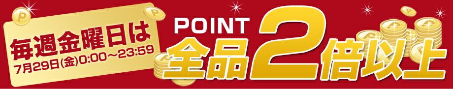 point2��