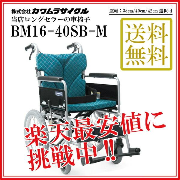 bm16-2016.jpg