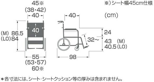 bm16-40sb-m-wt.jpg