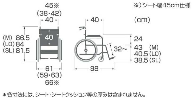 bm22-40sb-lo-wt.jpg