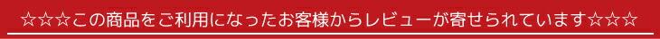 rev-bar2015-1.jpg