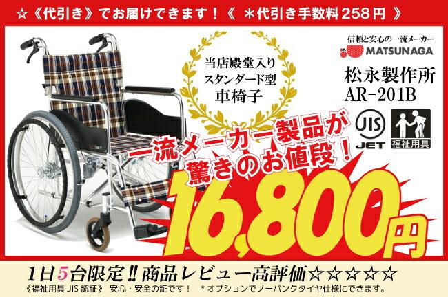 �ְػ� AR-201B ���������