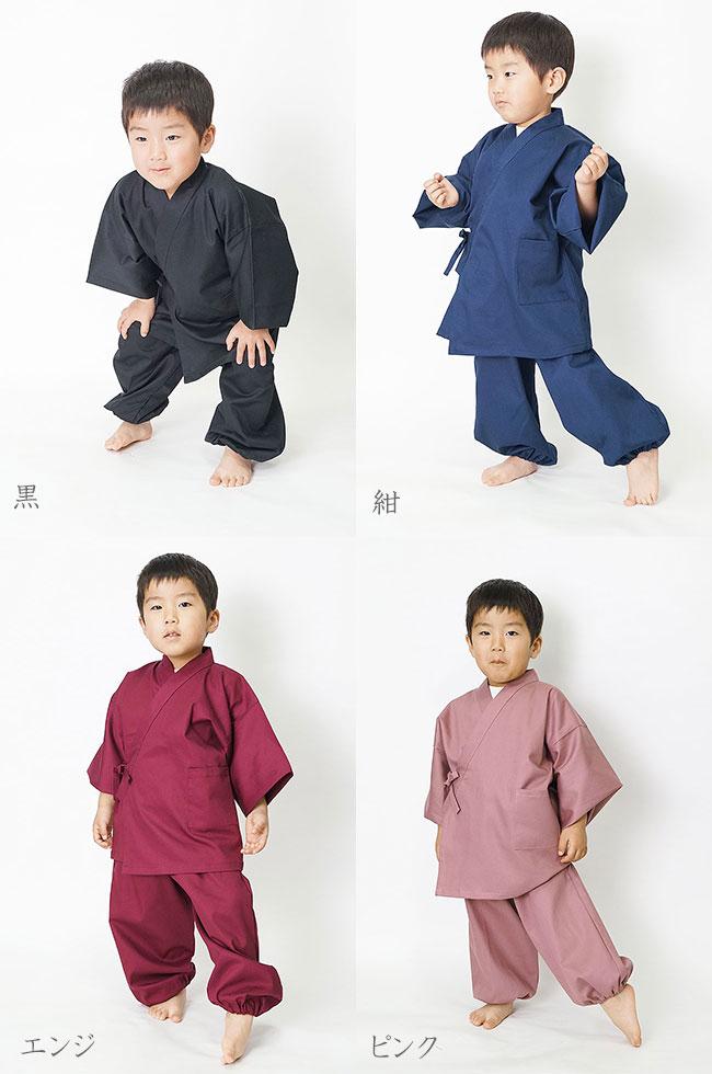 子供作務衣