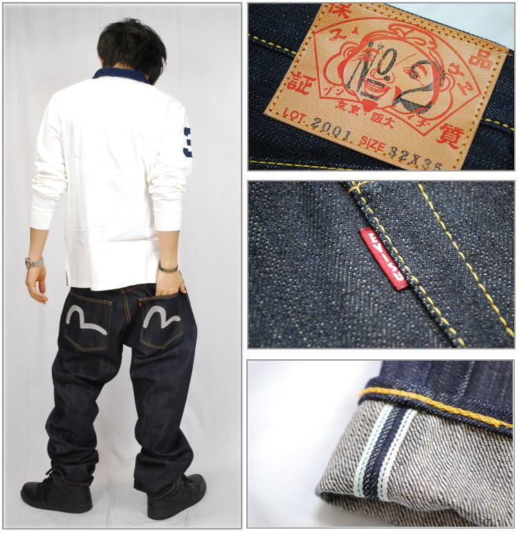 エビス ジーンズ : カッコカワイイ日本メーカーのジーンズ3選 - NAVER まとめ
