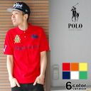 RALPH LAUREN (Ralph Lauren) short sleeves polo shirt / emblem X double pony (six colors) [176469]