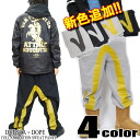 "《 10 / 10 (Thursday) full color back in stock! ""(Because) DOOPE back print sweatpants / Daikoku (2 colors)"