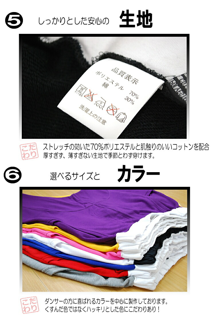 コダワリ画像03