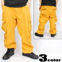 With the GODBODY (god body) cotton cargo pant / belt (three colors)