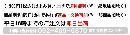 ガイド・電話番号画像