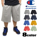 CHAMPION (champion) sweat shorts / tip of the day (8 color) [C3D520].