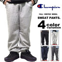 CHAMPION (champion) sweat pants/tip of the day / back brushed (4 colors)