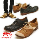 Leather ruched shoes crashes bumps lace-up casual shoes men's draped whoop ' EE ' Hooper mens leather