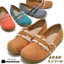 Select by mammou Buka Buka cushion triple strap shoes flat shoes pettanko pettanko ladies casual shoes store ladies pumps