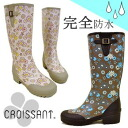 Women's shorts-length rubber boots rain boots flower print fully waterproof CROISSANT croissants