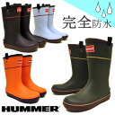 Women's middle-length rubber boots rain boot fully waterproof HUMMER Hummer