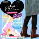 Heel UP insoles 3. 5 cm memory foam insoles Style Solution style solution COLUMBUS Columbus boots.