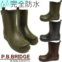 Rain or shine, for, women's rubber boots rain boot length shoes completely waterproof short boots gardening