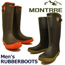 Men's rubber boots winter long shoes completely waterproof boots mens boots