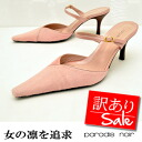 ↓ PRICE falls from mule sandals Harako pony pointed toe mule paradis noir パラディノアール ladies mule sandal leather↓