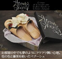 Atomic Green Atomic green room of exquisite suites at ♪ Babouche ladies sandal leather white flower ornament