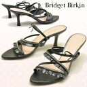 Bridget Birkin Bridget Birkin frills gorgeous exotic lainston Mule ladies mule sandal leather