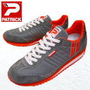 PATRICK Patrick sneakers men's MARATHON Marathon GRY gray «order after 3-5 days after delivery within»