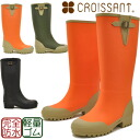Women's short-length rubber boots rain boot ジョッキーテイスト fully waterproof CROISSANT croissants spring boots ladies rain boots