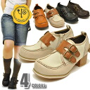 Forehead Mocha monk strap casual shoes YOSUKE U.S.A Yosuke shoe store ladies boots loafer punk * (book) something around the middle of June stock is.