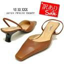 VII XII XXX seven トゥエルヴ thirty real leather cover toe mule long nose ladies leather sandal